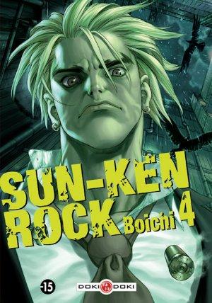 Sun-Ken Rock T.4