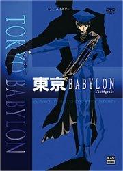Tôkyô Babylon édition INTEGRALE VOSTF