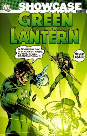 Green Lantern # 5 Showcase