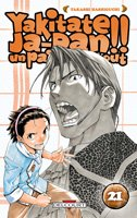 couverture, jaquette Yakitate!! Japan 21  (Delcourt Manga)