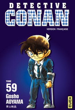 Detective Conan #59