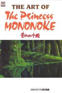 L'art de Princesse Mononoké édition simple