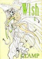 couverture, jaquette Wish 1  (Kadokawa)