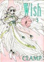 couverture, jaquette Wish 3  (Kadokawa)