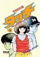 couverture, jaquette Touch - Theo ou la batte de la victoire 4  (Glénat Manga)
