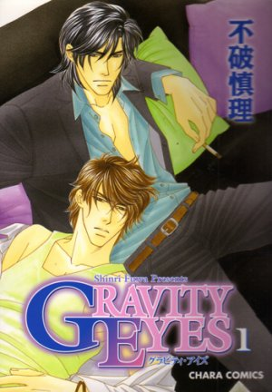 Gravity Eyes