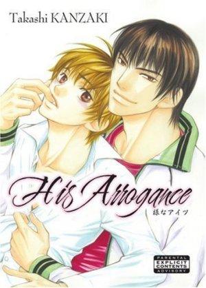 Oresama na Aitsu édition USA