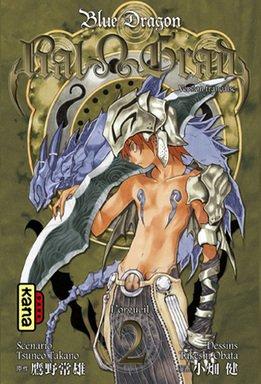 Blue Dragon - Ral?Grad 2
