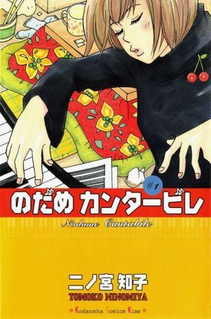 Nodame Cantabile édition simple