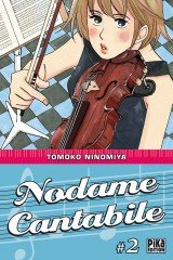 couverture, jaquette Nodame Cantabile 2  (Pika) Manga