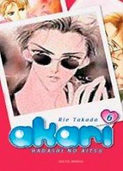 Akari #6