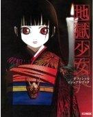 Jigoku Shoujo Official Visual Book édition simple