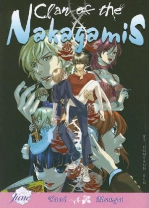 Nakagamike no Ichizoku Manga