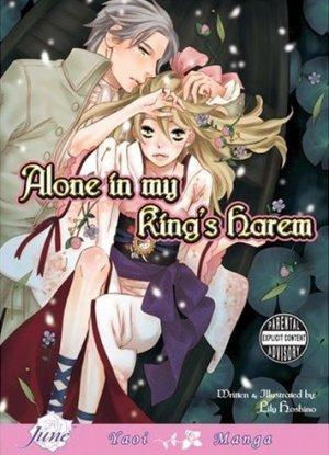 Haremu de Hitori Manga