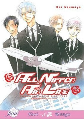 Rakuen 30000 feet All Nippon Air Line édition USA