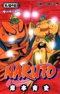 couverture, jaquette Naruto 44  (Shueisha)