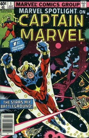 Marvel Spotlight # 1 Issues V2 (1979 - 1981)