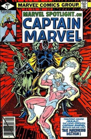 Marvel Spotlight # 2 Issues V2 (1979 - 1981)