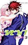 couverture, jaquette Shinobi Life 3  (Akita shoten)