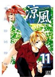 Suzuka #11
