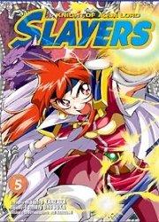 Slayers - Knight of Aqua Lord T.5