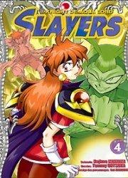 Slayers - Knight of Aqua Lord T.4