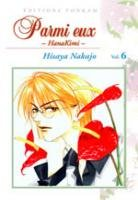couverture, jaquette Parmi Eux  - Hanakimi 6  (Tonkam) Manga