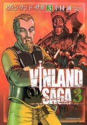 Vinland Saga édition Japonaise