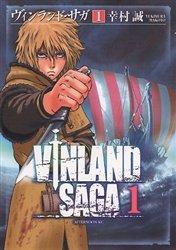 Vinland Saga # 1