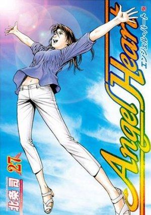 couverture, jaquette Angel Heart 27  (Coamix) Manga