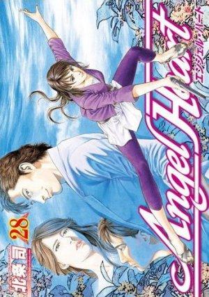 couverture, jaquette Angel Heart 28  (Coamix)