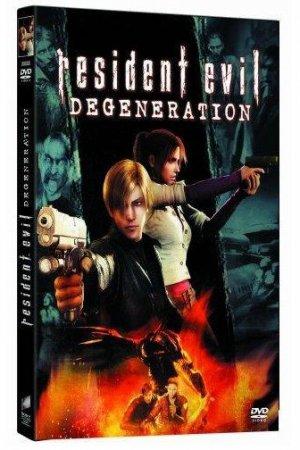 Resident Evil - Degeneration édition DVD METAL