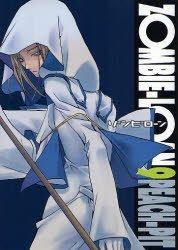 couverture, jaquette Zombie Loan 9  (Square enix) Manga