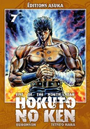 couverture, jaquette Hokuto no Ken - Ken le Survivant 7 Réédition Française (kazé manga)