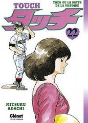 couverture, jaquette Touch - Theo ou la batte de la victoire 22  (Glénat Manga)