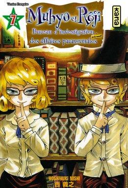 couverture, jaquette Muhyo et Rôji 7  (kana)