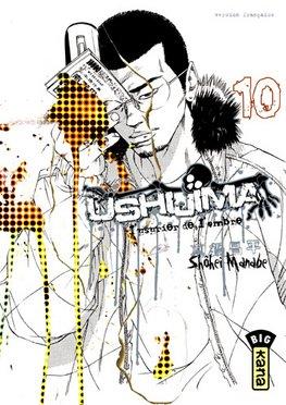 Ushijima # 10