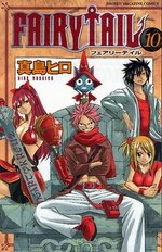Fairy Tail # 10