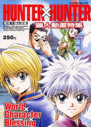 Hunter x Hunter Characters Book édition Japonaise