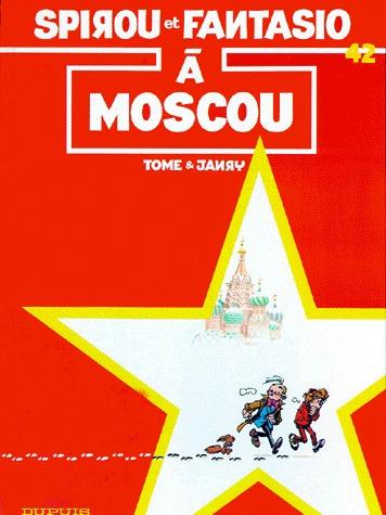 Les aventures de Spirou et Fantasio T.42