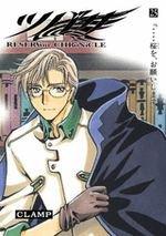 couverture, jaquette Tsubasa Reservoir Chronicle 25 Japonaise deluxe (Kodansha)