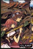 couverture, jaquette Tsubasa Reservoir Chronicle 1  (Kodansha) Manga
