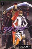 couverture, jaquette Tsubasa Reservoir Chronicle 4  (Kodansha)