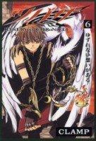 couverture, jaquette Tsubasa Reservoir Chronicle 6  (Kodansha)