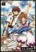 couverture, jaquette Tsubasa Reservoir Chronicle 7  (Kodansha) Manga