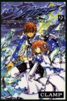 couverture, jaquette Tsubasa Reservoir Chronicle 9  (Kodansha)