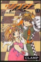 couverture, jaquette Tsubasa Reservoir Chronicle 11  (Kodansha)