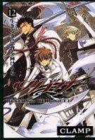 couverture, jaquette Tsubasa Reservoir Chronicle 12  (Kodansha)