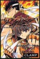 couverture, jaquette Tsubasa Reservoir Chronicle 13  (Kodansha)