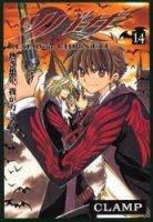 couverture, jaquette Tsubasa Reservoir Chronicle 14  (Kodansha)